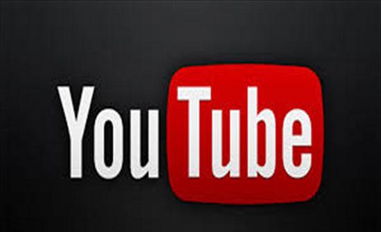 """مستخدم يسرق فيديوهات ويبتز أصحابها.. و""""يوتيوب"""" تصدت له"""