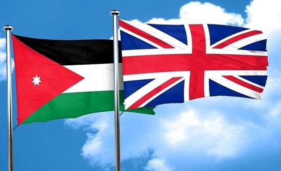 اتفاقية الشراكة الأردنية البريطانية تدخل حيز التنفيذ السبت