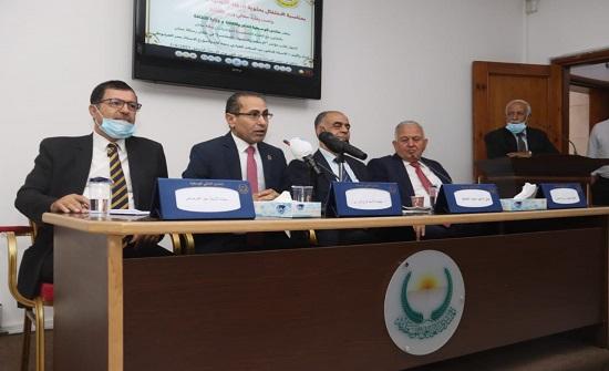 اشهار كتاب مؤتمر الاسلام والتحديات المعاصرة في ظلال رسالة عمان