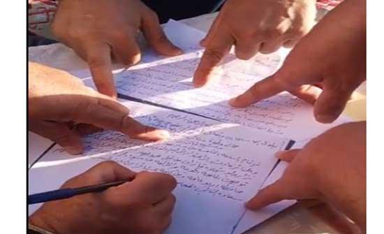 عطوة اعتراف بمقتل الصيدلي نزار قازان في اليادودة .. تفاصيل وصور