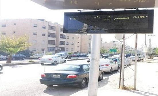 """مجهولون يقومون بتخريب """" شاشات باص عمان """""""