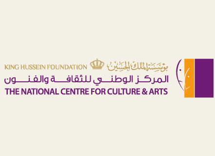 """شراكة لدعم الريادة بين """"الوطني للثقافة والفنون"""" و """"فينتشر إكس"""""""
