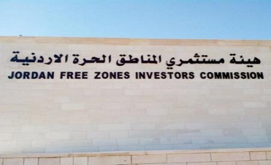 الغرايبة: المناطق الحرة تتلف 155 طنا من المواد الكيماوية