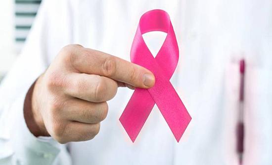 حوارية توعوية حول الكشف المبكر عن سرطان الثدي بإربد