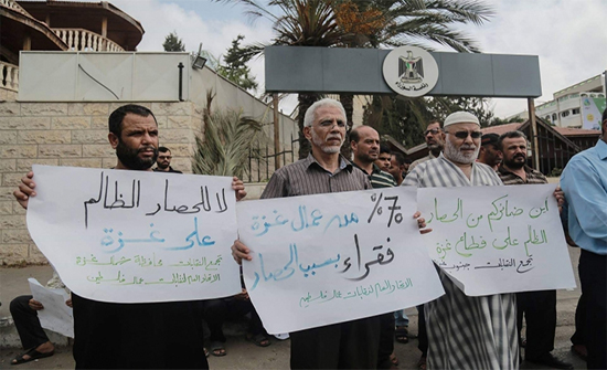 منظمات اهلية: ارتفاع نسب البطالة بقطاع غزة