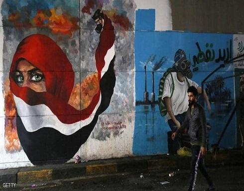 احتجاجات العراق.. استمرار دوامة الأزمة والتظاهرات