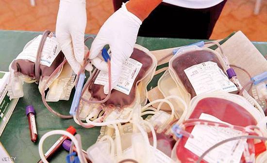 أزمة «نقل الدم» إلى الزوال