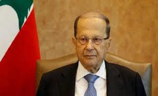 عون: موقف الاتحاد الاوروبي بدمج النازحين السوريين يناقض موقف لبنان