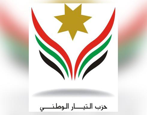 التيارالوطني يدعو لنصرة الفلسطينين ضد الاحتلال