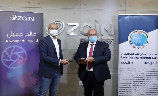 اتحاد التأمين يعزز حماية بياناته من خلال مركز زين