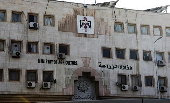 وزارة الزراعة تعلق الدوام حتى صباح الاحد