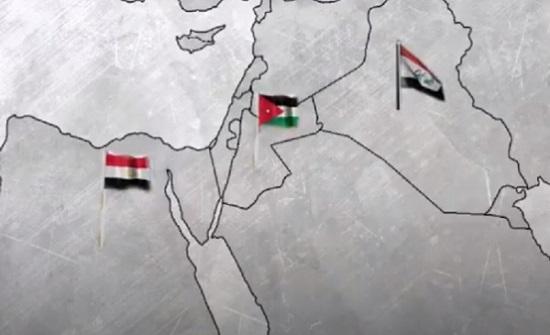 الأردن «حلقة وصل» مشروع عربي عملاق مع مصر والعراق