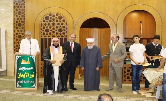 منتديات وهيئات ثقافية تحتفل برأس السنة الهجرية في منطقة أبو نصير