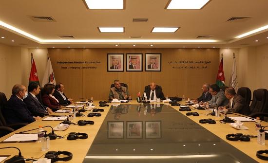 """"""" لجنة الانتخاب """" في الملكية لتحديث المنظومة السياسية تلتقي المستقلة للانتخاب"""