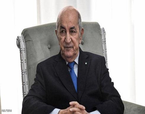 الرئيس الجزائري يشدد على الحل السياسي للأزمة الليبية