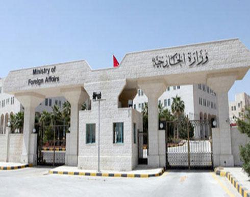 الخارجية توضح حول وفاة الدكتور البواب بالسعودية ونقل جثمانه إلى المملكة