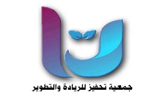 اربد: إطلاق مشروع ارشادي للنساء الراغبات بالحصول على قروض صغيرة