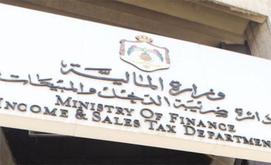 ابو علي  : قبول 88.3% من اقرارات ضريبة الدخل
