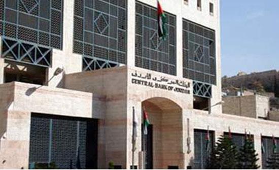 13.2 مليار دينار حجم احتياطي العملات الأجنبية في الأردن