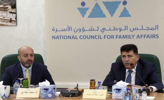 حريات الاعيان تزور المجلس الوطني لشؤون الاسرة