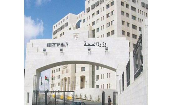 وزارة الصحة : دمج موظفين ونقل مكاتب للمرضى الصحة النفسية وذوي الإعاقة