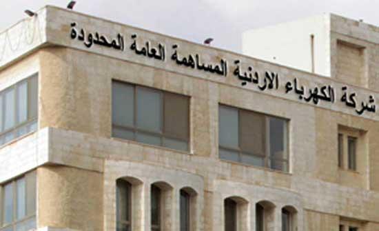 الكهرباء تتبرع بـ 150 ألف دينار لتشغيل قاطرتين كهربائيتين بالأردنية