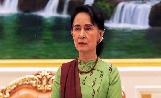 بدء محاكمة أونغ سان سو تشي في ميانمار اليوم