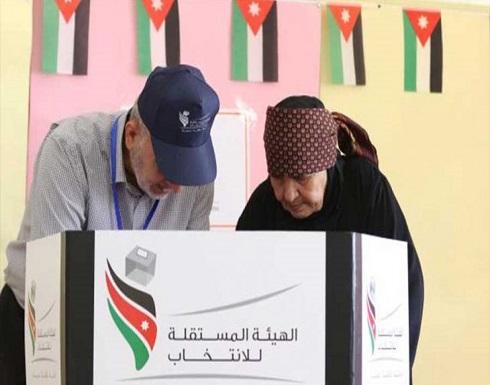 الانتخابات الأردنية بلا «مناسف» ولا مقرات أو تحشدات ولا «دعاية»