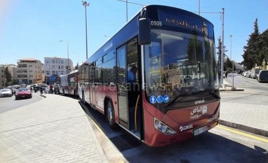 كيف سيتم احتساب أجرة الباص السريع؟