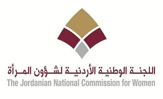 اللجنة الوطنية الأردنية لشؤون المرأة تنظم ورشة توعوية في مأدبا