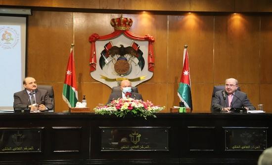 افتتاح مؤتمر بيئة الدولة الأردنية بعد مرور مئة عام على تشكيلها