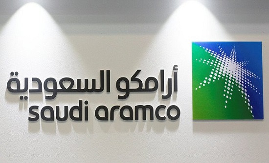 المؤسسات تضخ 189 مليار ريال في اكتتاب «أرامكو» خلال 17 يوما