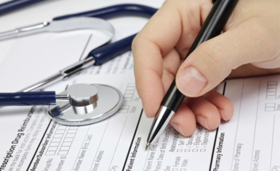 التأمين الصحي المدني يعتذر عن استقبال المراجعين غدا