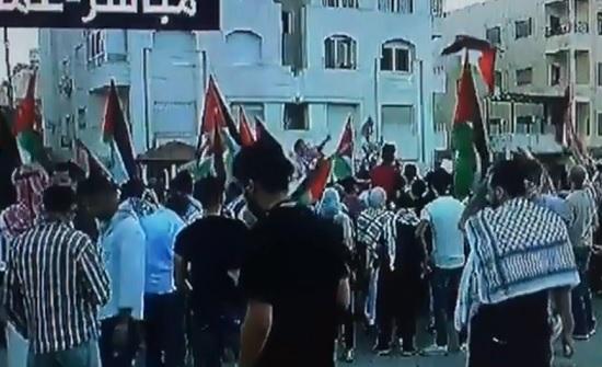 بالفيديو : وقفة تضامنية مع غزة امام السفارة الاسرائيلية بعمان