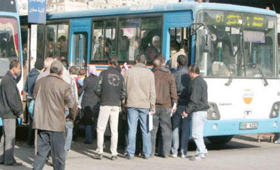 """""""الامانة"""" ترفع اجور النقل العام 10%"""