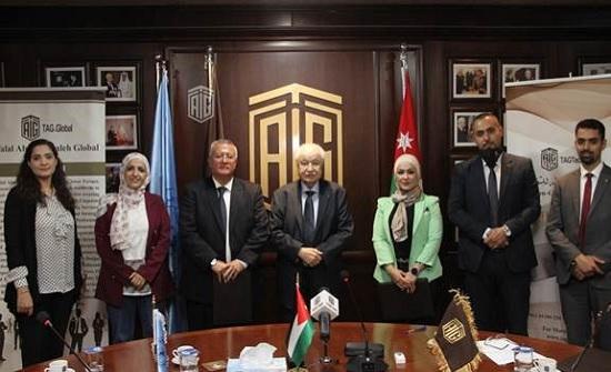 اتفاقية بين جامعة أبوغزالة ومدارس المدار الدولية