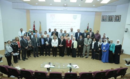 كلية التمريض في (الأردنية) تناقش قانون المسؤولية الطبية والصحية
