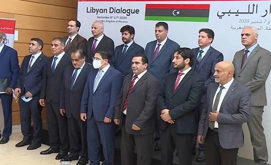 """""""الحوار الليبي"""": تشكيل """"اللجنة الاستشارية"""" الأسبوع المقبل"""