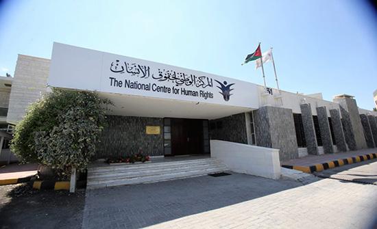 الوطني لحقوق الانسان يرد على مستقلة الانتخاب