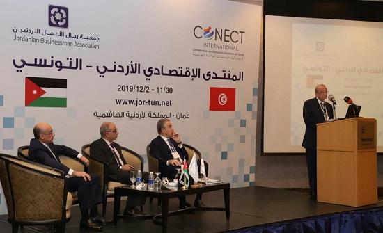 انطلاق فعاليات المنتدى الاقتصادي الأردني التونسي
