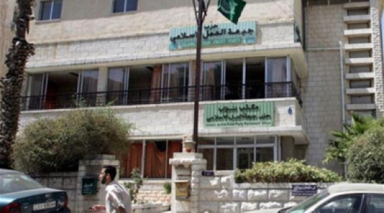 """""""العمل الإسلامي"""" يقيم مؤتمرًا وطنيًا للدفاع عن القدس السبت"""