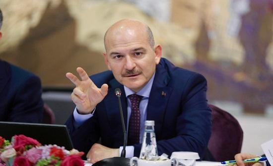 تركيا تعتقل العشرات وتخاطب الإنتربول إثر عملية احتيال ضخمة