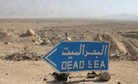 مواطنون يشكون من خطورة تحويلات طريق البحر الميت