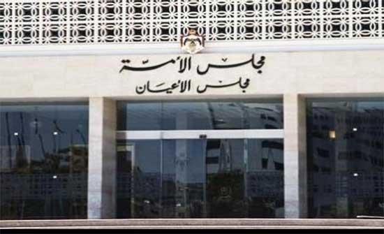 لجنة فلسطين بالأعيان تدعو للضغط على إسرائيل لوقف الاستيطان