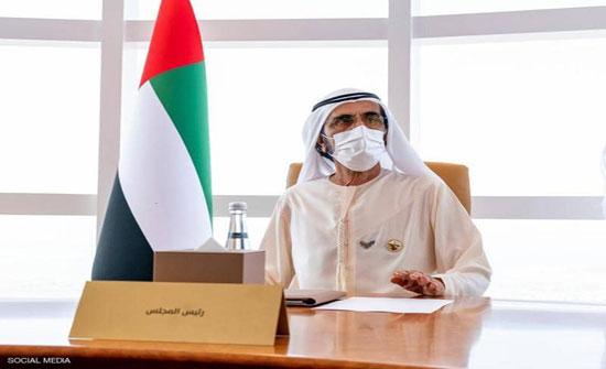 محمد بن راشد: إعادة هيكلة حكومة دبي بالكامل