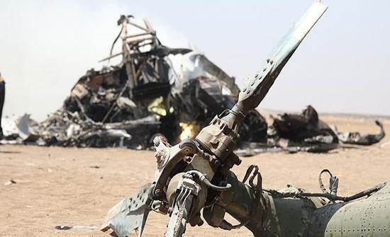 سقوط مروحية روسية ومصرع طيارها
