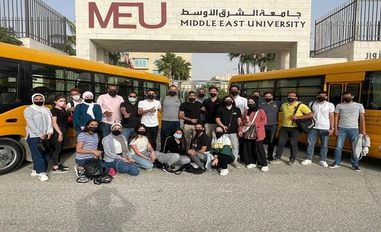 جامعة الشرق الأوسط  و المنظمة النرويجية  ينظمان دورة تدريبية