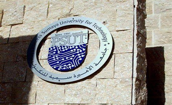 جامعة الأميرة سمية تبحث أطر التعاون مع جامعة تكساس الأميركية