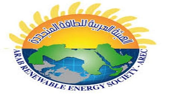 العربية للطاقة المتجددة تشيد بدور الجيش العربي بالتنمية المستدامة