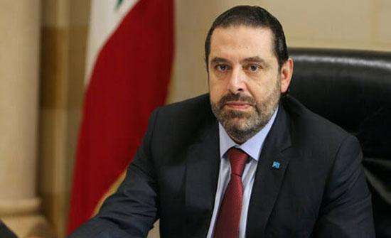 الحريري: هناك مندسون يريدون دما في لبنان